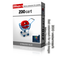 Корзина для Zoo. Cart for Zoo